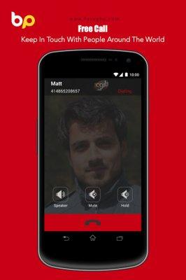 دانلود بیسفون و بیسفون پلاس مسنجر ایرانی و سریع برای اندروید BisPhone 2.0.3