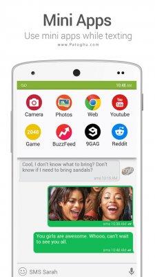 دانلود اینوای مسنجر برای اندروید invi Messenger and SMS 1.0.6