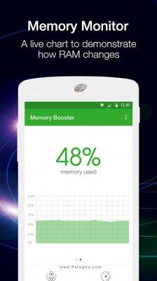 دانلود مموری بوستر افزایش سرعت گوشی و تبلت های اندروید Memory Booster v7.1.4