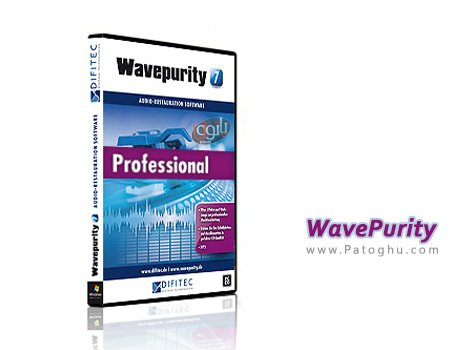 دانلود WavePurity Professional