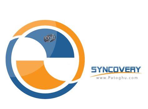دانلود Syncovery