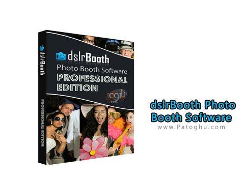 دانلود dslrBooth Photo Booth Software