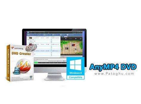 دانلود AnyMP4 DVD Creator