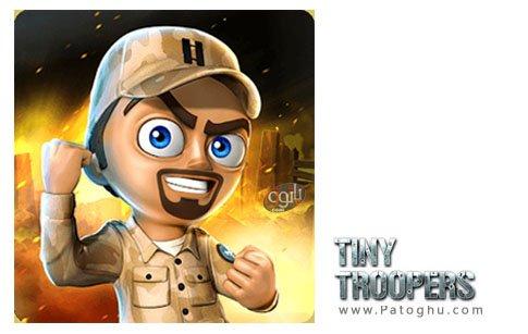 دانلود بازی استراتژیک Tiny Troopers Alliance 2.3.0 برای اندروید