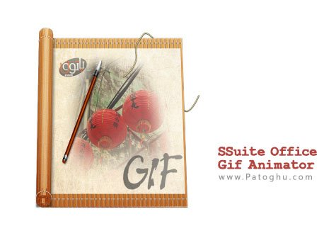 دانلود SSuite Office Gif Animator