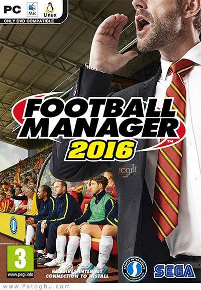 دانلود بازی مربیگری فوتبال برای کامپیوتر Football Manager 2016