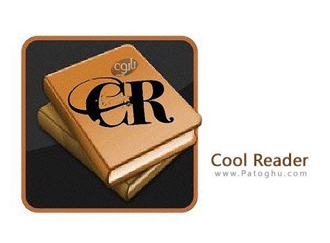 دانلود Cool Reader
