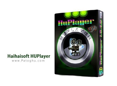 دانلود Haihaisoft HUPlayer