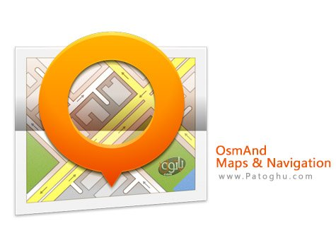 دانلود OsmAnd+ Maps & Navigation