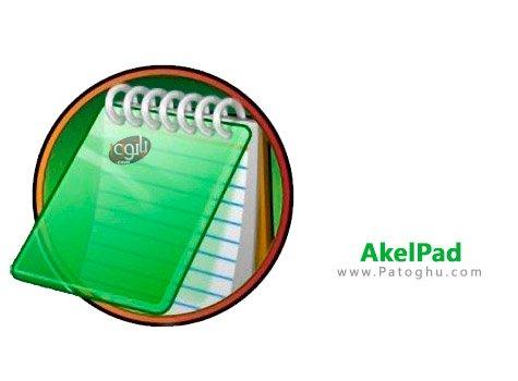 دانلود AkelPad