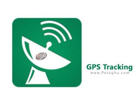 دانلود GPS Tracking Pro