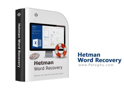 دانلود Hetman Word Recovery