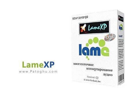 دانلود LameXP