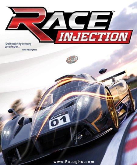 دانلود بازی مسابقات ماشین سواری برای کامپیوتر Race Injection