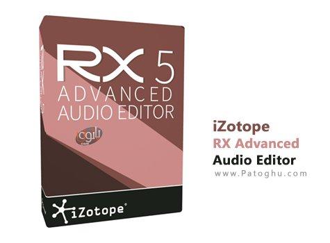 دانلود iZotope RX Advanced Audio Editor