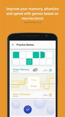 افزایش قدرت تمرکز و مهارت های ذهنی برای اندروید Memorado Brain Games Premium v1.10.0 b2198