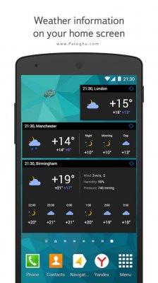 دانلود نرم افزار پیش بینی آب و هوا یاندکس برای اندروید Yandex.Weather 4.02