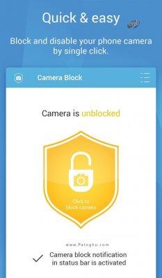 نرم افزار مسدود کردن دوربین اندروید Camera Block Spyware protect Pro v1.49