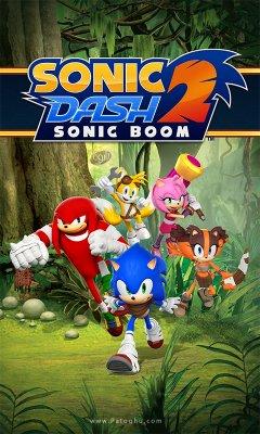 بازی سونیک داش 2 سونیک بوم برای اندروید 1.7.5 Sonic Dash 2 Sonic Boom