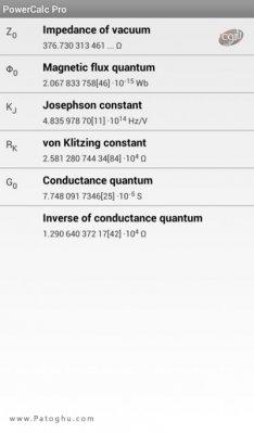 ماشین حساب علمی و مهندسی برای اندروید Scientific Calculator Plus v6.0