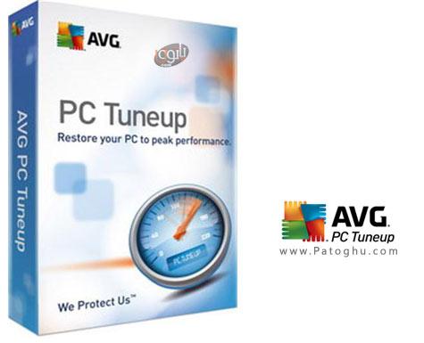 نرم افزار AVG PC Tuneup 2016
