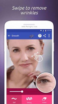 روتوش تصاویر پرتره و سلفی در اندروید Face Editor Premium v4.7