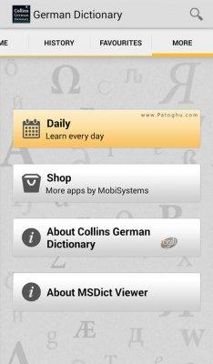 دانلود دیکشنری زبان آلمانی برای اندروید Collins German Dictionary v4.3.136