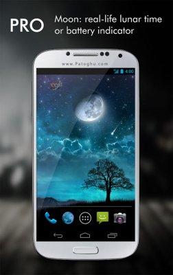 لایو والپیپر بسیار زیبای شب رویایی برای اندروید Dream Night Pro Live Wallpaper v1.5.7