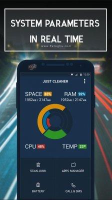 پاکسازی و بهینه سازی اندروید Just Cleaner Pro v3.7 Final