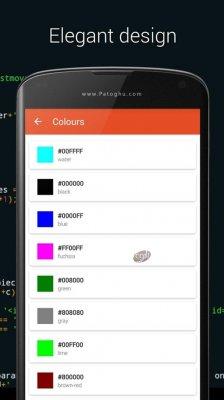 آموزش زبان های مختلف برنامه نویسی در اندروید Learn Programming Premium v6.5
