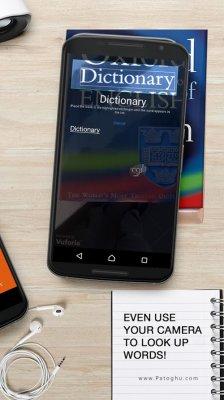 نرم افزار دیکشنری آکسفورد برای اندروید Oxford Dictionary of English v8.0.238