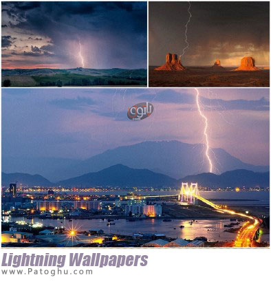 پس زمینه Lightning Wallpapers