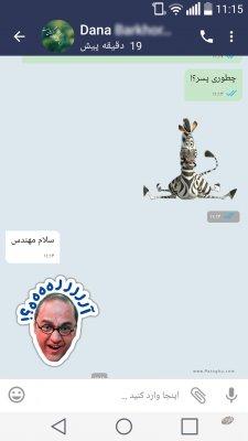 دانلود سروش پیام رسان ایرانی برای اندروید 1.0.10 Soroush Messenger