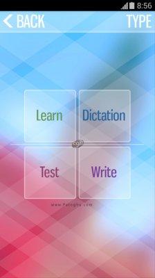 نرم افزار 3500 لغت کاربردی انگلیسی برای اندروید 3500English Words v4.3