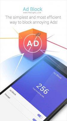 مرورگر سبک و سریع آپوس برای اندروید APUS Browser 1.6.3