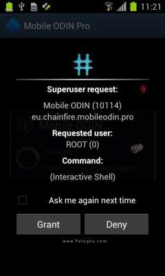 دانلود سوپرسو پرو مدیریت گوشی های روت برای اندروید SuperSU Pro 2.80