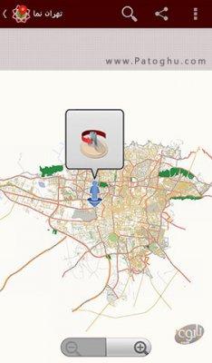 نرم افزار تهران نما - نقشه جدید تهران برای اندروید Tehran Nama 1.0.0