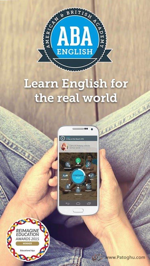 نرم افزار آموزش زبان انگلیسی با فیلم در اندروید Learn English with ...... نرم افزار آموزش زبان انگلیسی با فیلم در اندروید Learn English with ABA English Premium 2.3