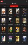 دانلود تلوبیون پخش زنده و آرشیو جامع صدا و سیما در اندروید Telewebion v2.5.4
