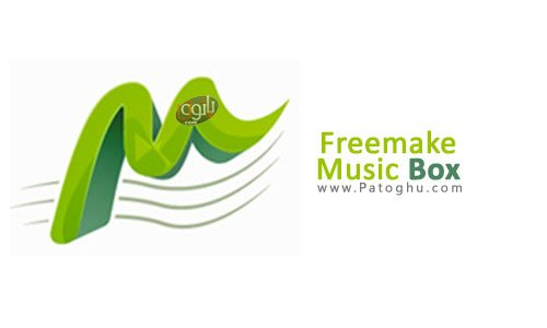 Freemake Music Box