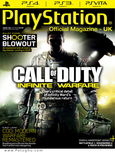 دانلود مجله بازی Playstation Official Magazine July 2016