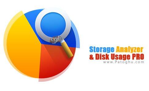 storage-analyzer-disk-usage-pro