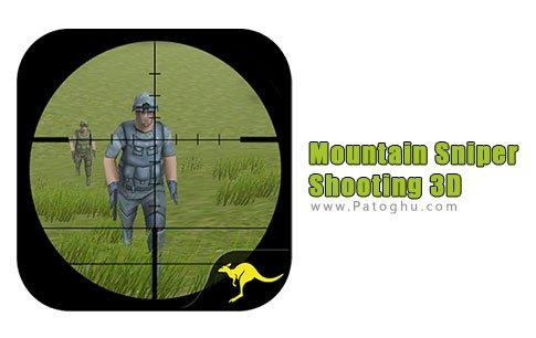 mountain-sniper-shooting-3d