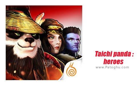 دانلود تایچی پاندا : قهرمانان Taichi Panda: Heroes