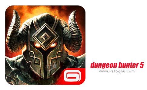 دانلود بازی دالان شکارچی Dungeon Hunter