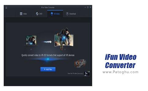 دانلود iFun Video Converter