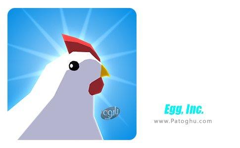 دانلود بازی تخم مرغ + نسخه مود شده Egg, Inc