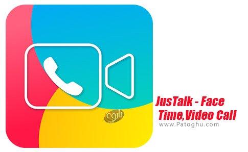 دانلود نرم افزار ارتباطی مکان صحبت JusTalk