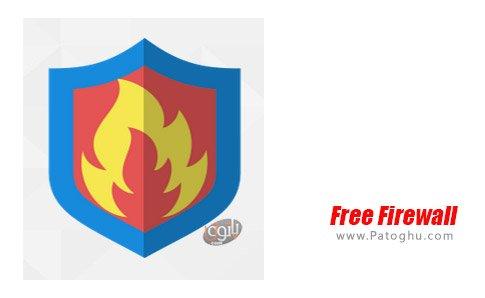دانلود Free Firewall