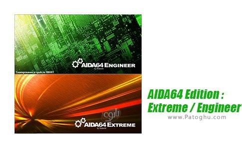 AIDA64 Extreme / Engineer